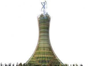 Miejskie pole uprawne w kształcie wieży