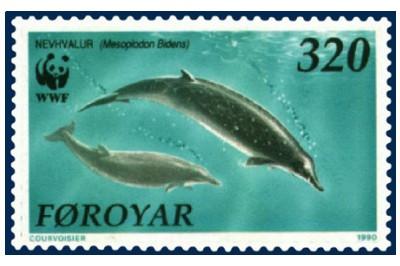 Ilustracja na znaczku pocztowym z Wysp Owczych, źródło: shutterstockIlustracja na znaczku pocztowym z Wysp Owczych, źródło: shutterstock