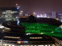 Greenpeace na dachu Spodka