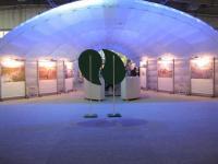 Wystawa towarzysząca COP 14