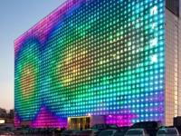 Chińska ściana świateł