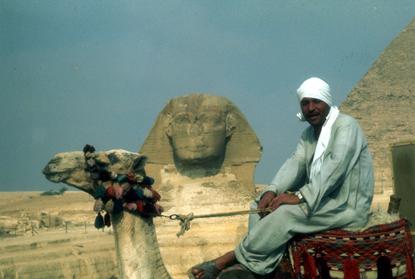 Egipt 50