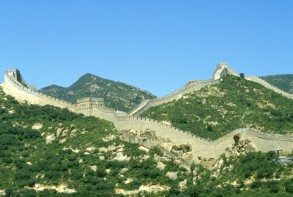 Chiny i Tybet 73