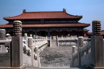 Chiny 11