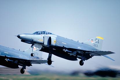 Siły Powietrzne 71