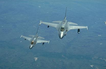 Siły Powietrzne 81