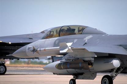 Siły Powietrzne 84